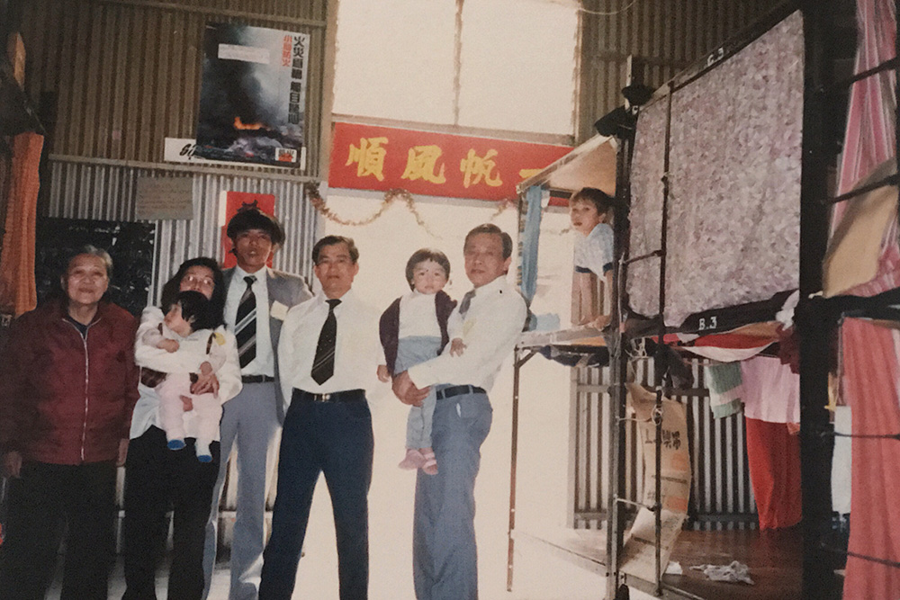 Family In Chi Ma Wan Refugee Camp