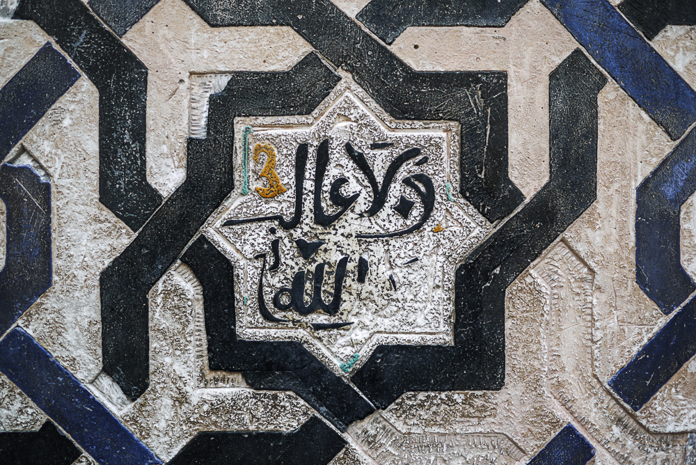 Detailed geometric shape in the Alhambra, Granada