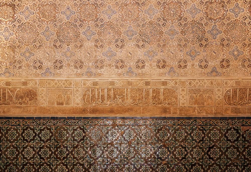 Geometric and repetitive Islamic art the Alhambra, Granada